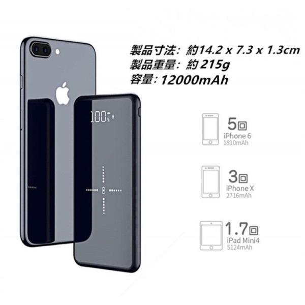モバイルバッテリー ワイヤレス充電 大容量 12000mAh Qi iPhone 急速充電 充電器 ワイヤレス充電器 軽量 実効容量 急速 バッテリー おしゃれ ガラス画面|lakko|03