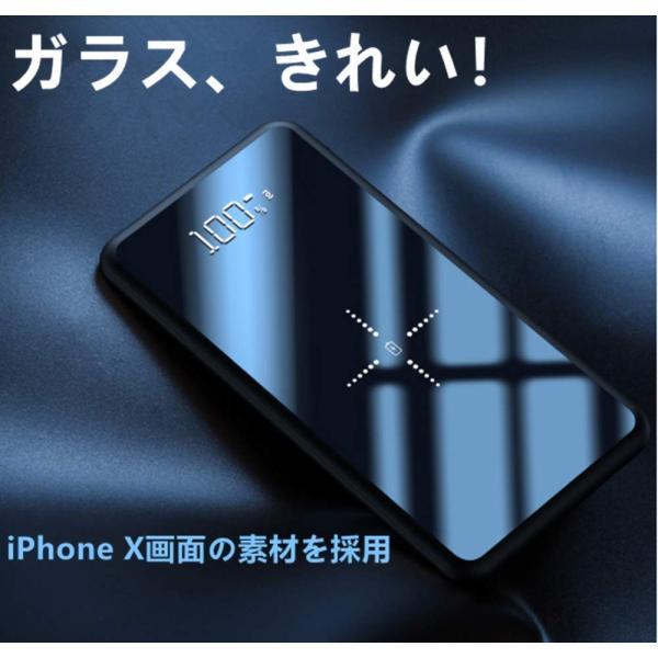 モバイルバッテリー ワイヤレス充電 大容量 12000mAh Qi iPhone 急速充電 充電器 ワイヤレス充電器 軽量 実効容量 急速 バッテリー おしゃれ ガラス画面|lakko|04