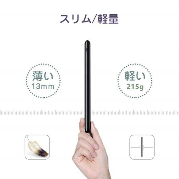 モバイルバッテリー ワイヤレス充電 大容量 12000mAh Qi iPhone 急速充電 充電器 ワイヤレス充電器 軽量 実効容量 急速 バッテリー おしゃれ ガラス画面|lakko|06