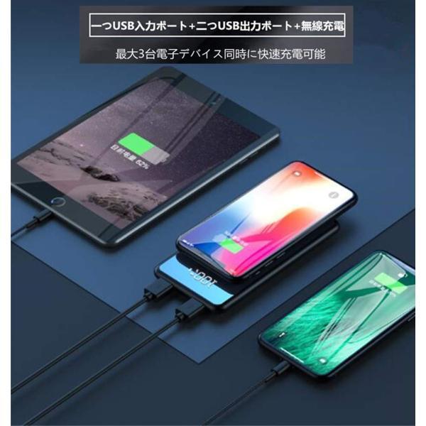 モバイルバッテリー ワイヤレス充電 大容量 12000mAh Qi iPhone 急速充電 充電器 ワイヤレス充電器 軽量 実効容量 急速 バッテリー おしゃれ ガラス画面|lakko|07