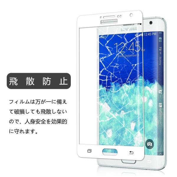 Galaxy S8 ガラスフィルム Galaxy Note8 フィルム S8 Plus Galaxy S7 edge S6 edge Note Edge 保護フィルム 3D 全面 フルカバー ギャラクシー 液晶保護|lakko|02