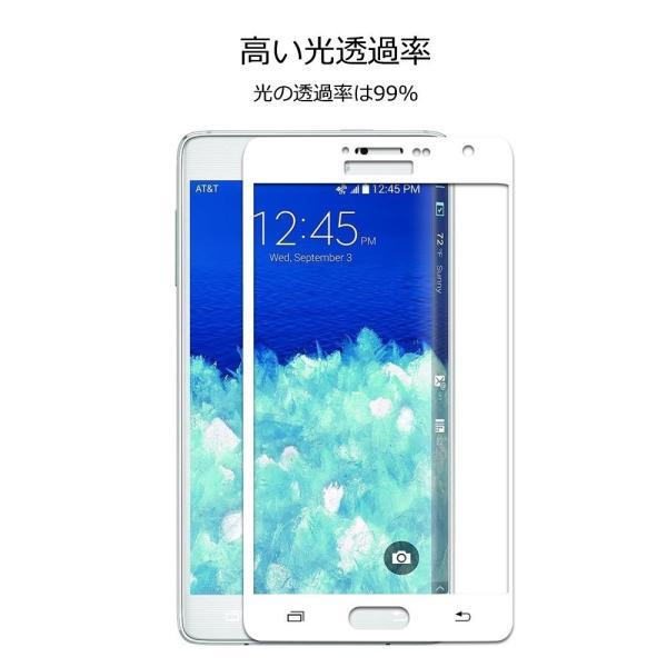 Galaxy S8 ガラスフィルム Galaxy Note8 フィルム S8 Plus Galaxy S7 edge S6 edge Note Edge 保護フィルム 3D 全面 フルカバー ギャラクシー 液晶保護|lakko|03