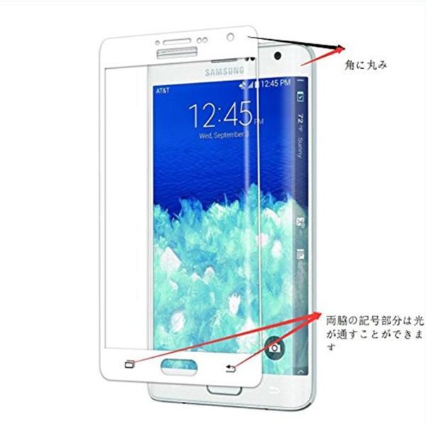Galaxy S8 ガラスフィルム Galaxy Note8 フィルム S8 Plus Galaxy S7 edge S6 edge Note Edge 保護フィルム 3D 全面 フルカバー ギャラクシー 液晶保護|lakko|04