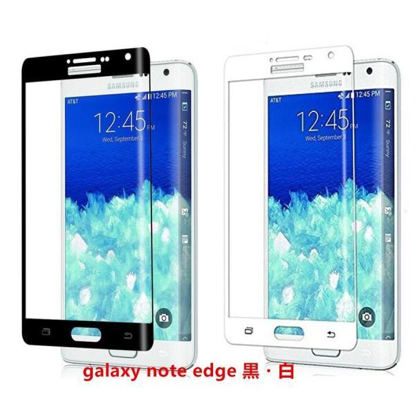 Galaxy S8 ガラスフィルム Galaxy Note8 フィルム S8 Plus Galaxy S7 edge S6 edge Note Edge 保護フィルム 3D 全面 フルカバー ギャラクシー 液晶保護|lakko|10