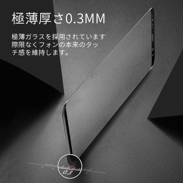 Galaxy S9 フィルム 3D曲面加工 全面保護 S9 ガラスフィルム 表面硬度9H docomo SC-02K au SCV38 Samsung ギャラクシー エスナイン 保護フィルム|lakko|05