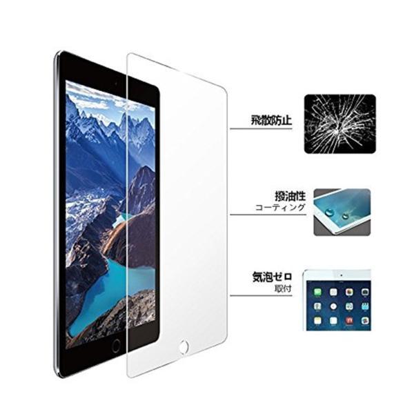 iPad2 / ipad3 / ipad4 ガラスフィルム 気泡ゼロ 飛散防止 9.7インチ Apple iPad 2 / iPad 3 / iPad 4 フィルム 60日割れでも保証 国産強化ガラス|lakko|03