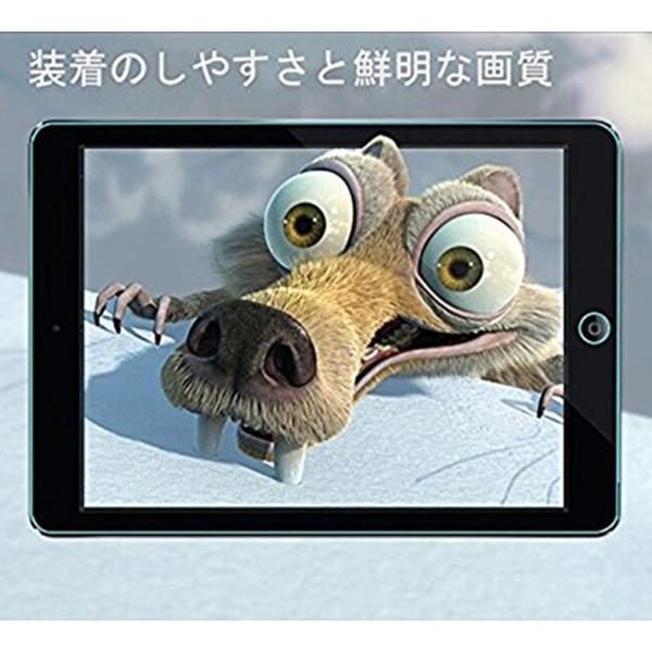 iPad2 / ipad3 / ipad4 ガラスフィルム 気泡ゼロ 飛散防止 9.7インチ Apple iPad 2 / iPad 3 / iPad 4 フィルム 60日割れでも保証 国産強化ガラス|lakko|04