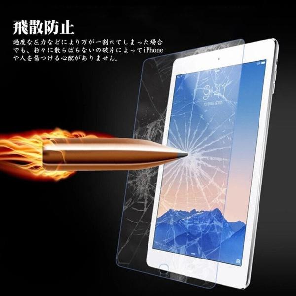 iPad2 / ipad3 / ipad4 ガラスフィルム 気泡ゼロ 飛散防止 9.7インチ Apple iPad 2 / iPad 3 / iPad 4 フィルム 60日割れでも保証 国産強化ガラス|lakko|05