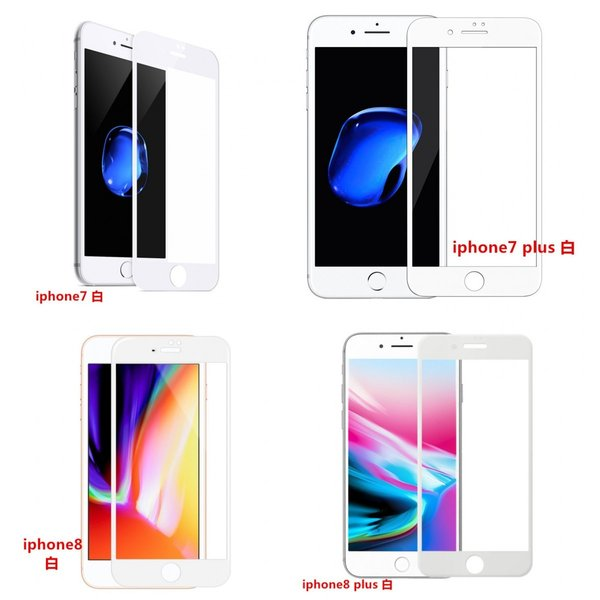 iPhone X ガラスフィルム iPhoneXS MAX iPhone8 Plus iPhoneXR iPhone7 Plus 全面 フルカバー iPhoneX フィルム|lakko|03