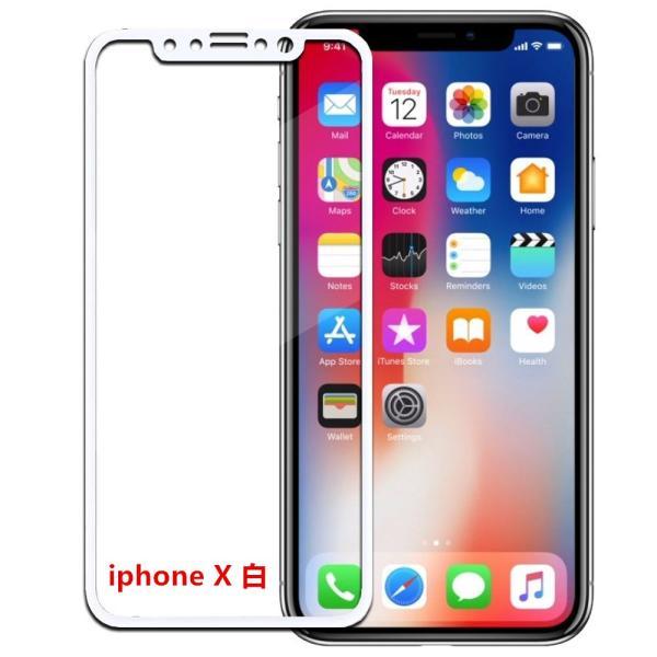 iPhone X ガラスフィルム iPhoneXS MAX iPhone8 Plus iPhoneXR iPhone7 Plus 全面 フルカバー iPhoneX フィルム|lakko|05