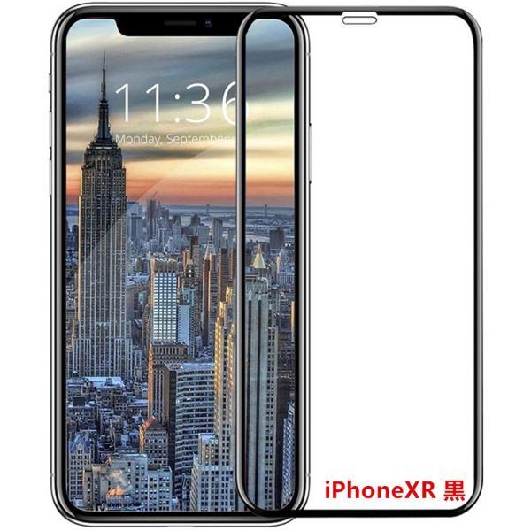 iPhone X ガラスフィルム iPhoneXS MAX iPhone8 Plus iPhoneXR iPhone7 Plus 全面 フルカバー iPhoneX フィルム|lakko|08