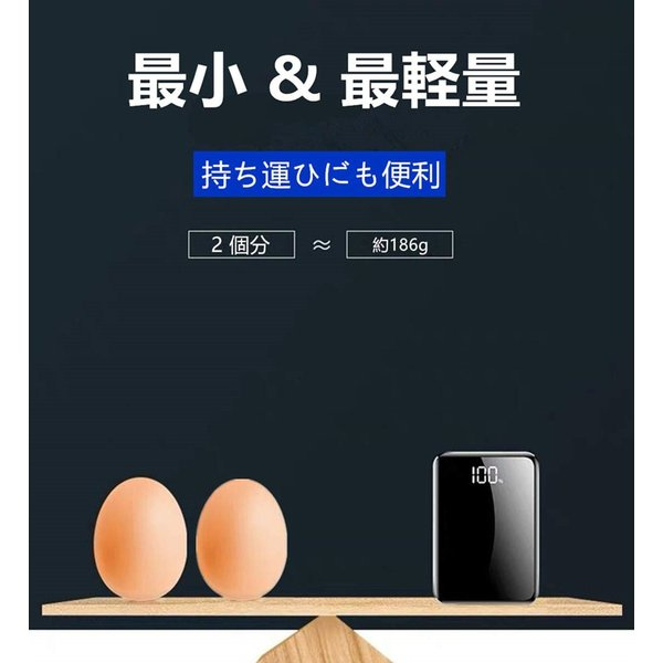 400円OFF モバイルバッテリー 軽量 コンパクト 大容量 急速充電 小型 充電器 13800mAh 急速 充電 iPhone iPad Android 各種対応 lakko 02