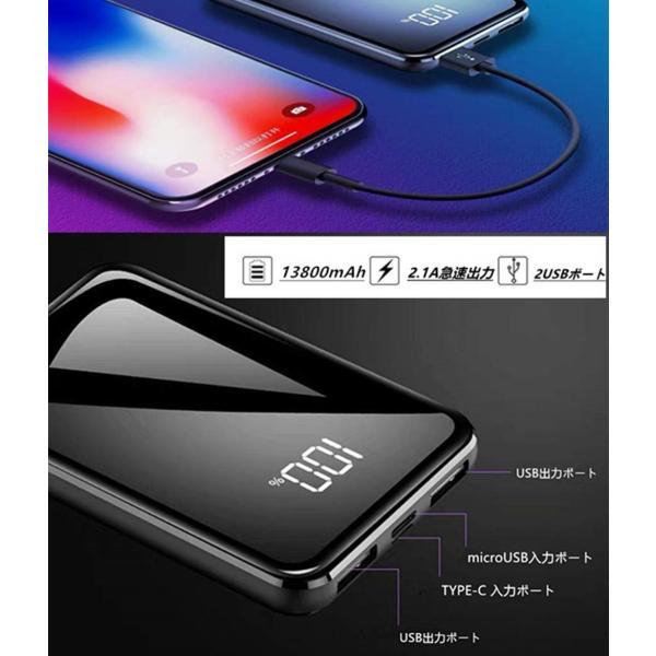 400円OFF モバイルバッテリー 軽量 コンパクト 大容量 急速充電 小型 充電器 13800mAh 急速 充電 iPhone iPad Android 各種対応 lakko 04