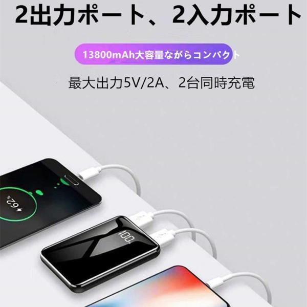 400円OFF モバイルバッテリー 軽量 コンパクト 大容量 急速充電 小型 充電器 13800mAh 急速 充電 iPhone iPad Android 各種対応 lakko 05