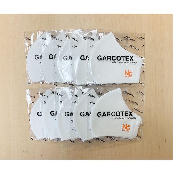GARCOTEX コットンマスクV ホワイト(10枚セット)