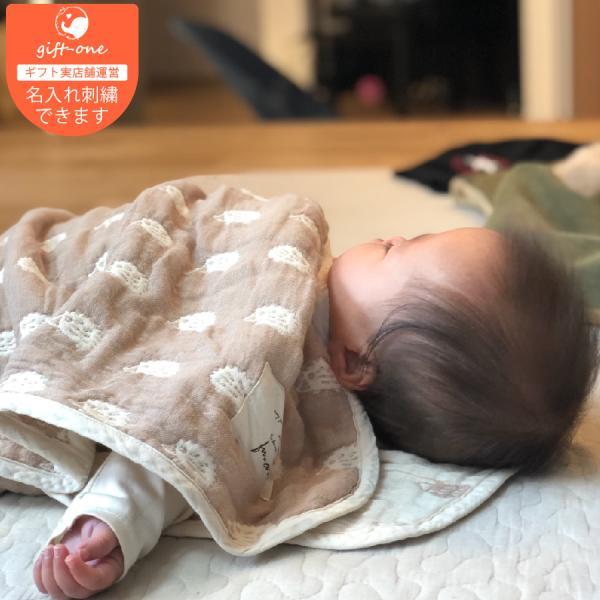 6重ガーゼケット21種類出産祝い男の子女の子名入れオーガニックギフト布団赤ちゃん誕生日本製