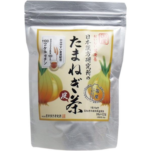 健康茶 国産 さらさら たまねぎ皮茶 12包 たまねぎ茶