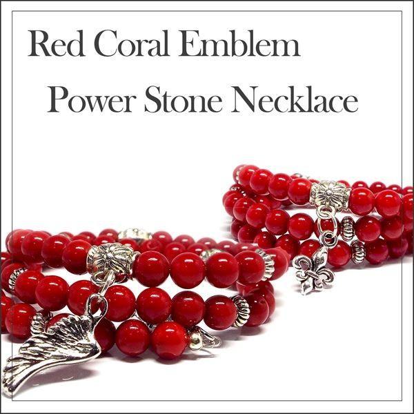 天然石 パワーストーン ネックレス 健康運 6mm 赤珊瑚 レッドコーラル(染め) チャーム