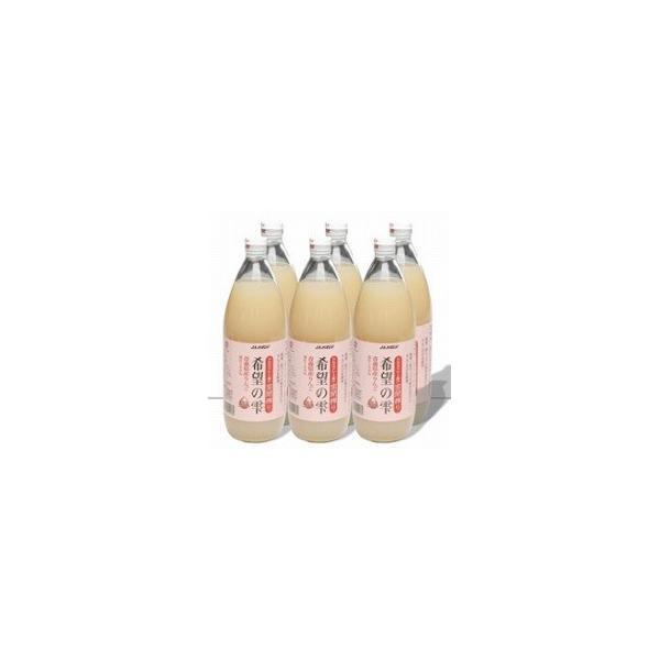 希望の雫 品種ブレンド 1000ml×6本入箱 りんごジュース 青森県産 アオレン 2018年産のりんご使用|lalasite