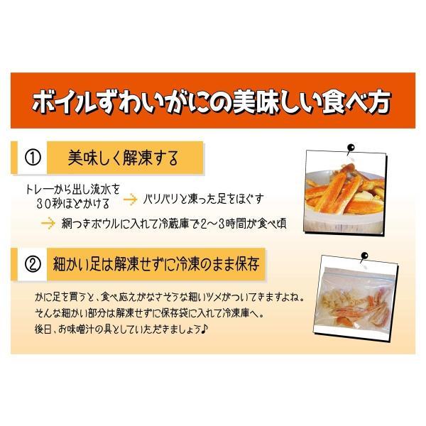 蟹 かに ずわい蟹 3kg ロシア産 冷凍 下茹で済み グルメ 内祝 バーベキュー バルダイ種|lalasite|02