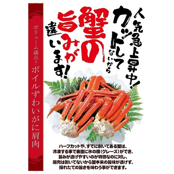 蟹 かに ずわい蟹 3kg ロシア産 冷凍 下茹で済み グルメ 内祝 バーベキュー バルダイ種|lalasite|03