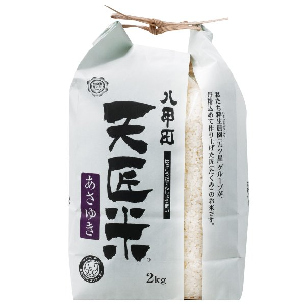 お米 あさゆき 2kg 数量限定 八甲田天匠米 平成30年度産 青森県産 lalasite