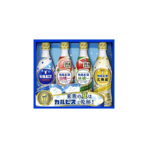 カルピスギフト CR20 お中元 ギフト lalasite