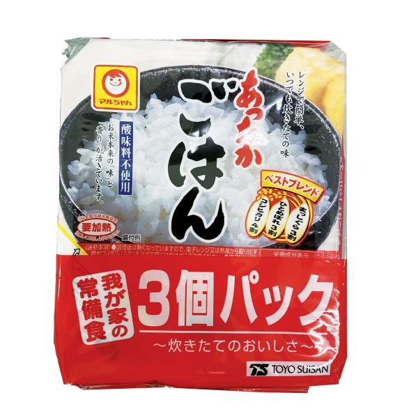 東洋水産 あったかごはん 200g×3袋8個セット レトルト ごはん ご飯 パックご飯