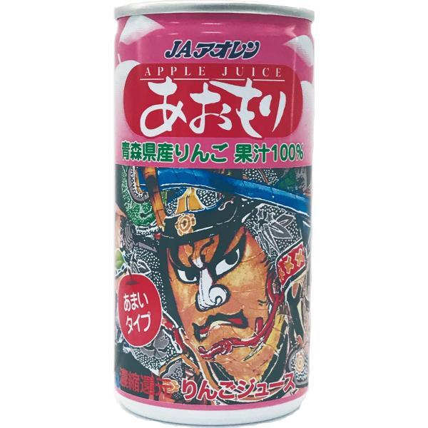 りんごジュース あおもりねぶたあまいタイプ アオレン 195g×30本入箱 青森県産りんご ※3ケースまで1ケース分の送料で同梱可能です。|lalasite