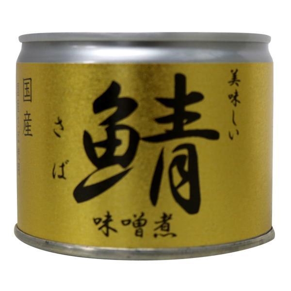 美味しい鯖 味噌煮 190g×24個 伊藤食品 青森県八戸工場