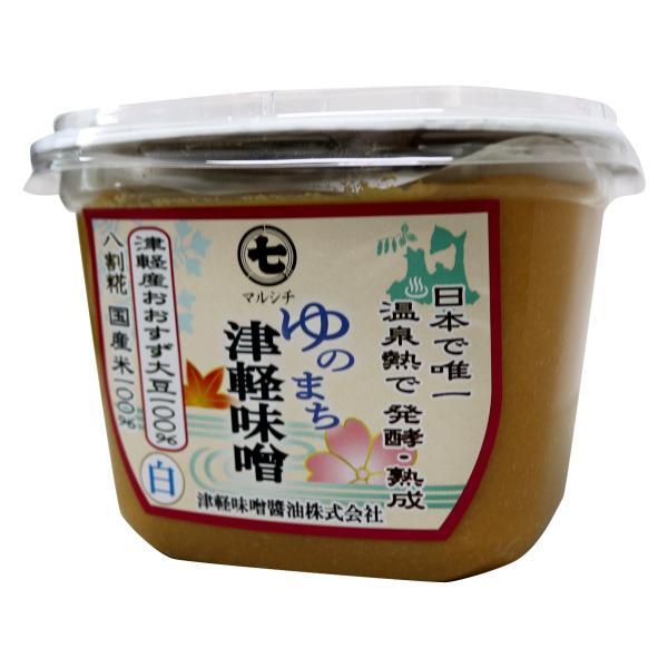 マルシチ ゆのまち津軽味噌 白みそ 750g 温泉熱発酵