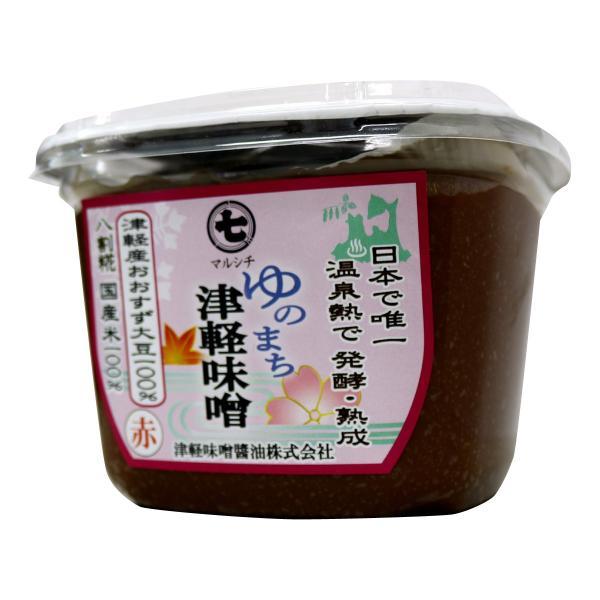 マルシチ ゆのまち津軽味噌 赤みそ 750g 温泉熱発酵