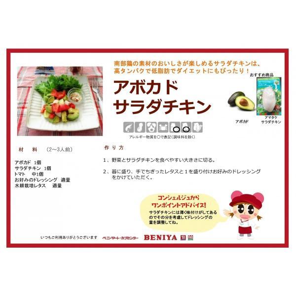サラダチキン アマタケ プレーン味5個セット TVで話題 パワーサラダ|lalasite|02