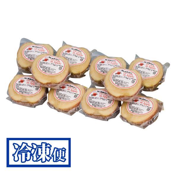 ミスター完熟 りんご シャーベット in Apple 10個入り S1803 送料無料 メーカー直送品 冷凍