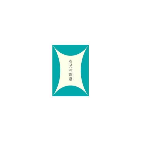 お米 青天の霹靂 5kg 平成30年度産 新米 青森県産 コメ食味ランキング4年連続で特A獲得|lalasite