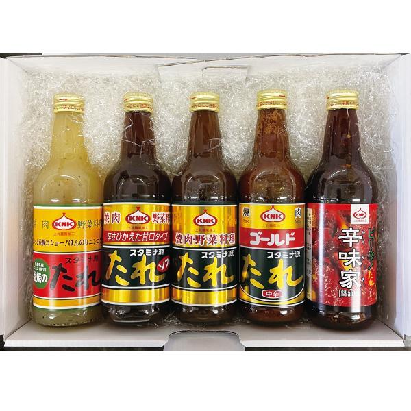 【ギフト】スタミナ源たれ 味比べ 5本セット KNK 上北農産加工 内祝い 内祝 御中元 御歳暮