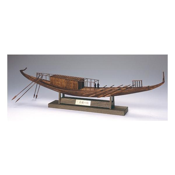 ウッディジョー 木製帆船模型 1/72 太陽の船 レーザーカット加工