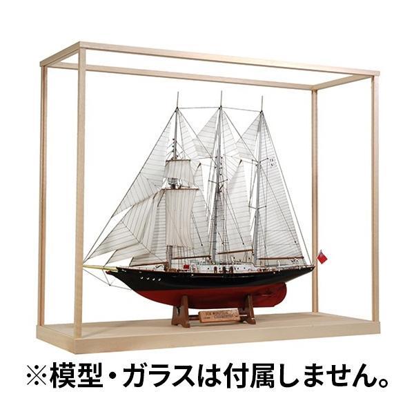 ウッディジョー 木製帆船模型ケース3型