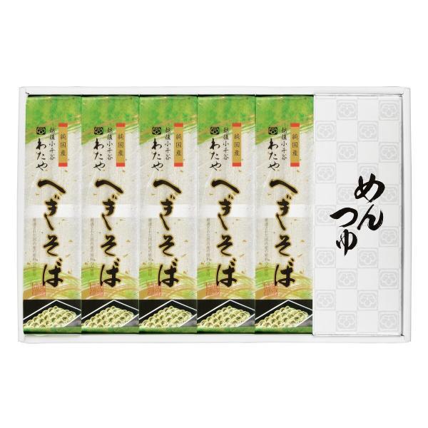 新潟名物 越後わたや 乾麺純国産セット へぎそば 200g×5袋 つゆ付 KS-5T 「メーカー直送・代引不可」