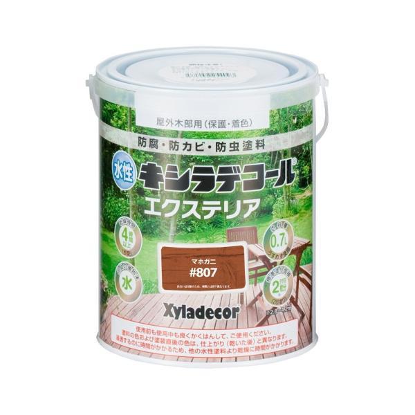 大阪ガスケミカル 水性キシラデコール エクステリアS 0.7L マホガニ