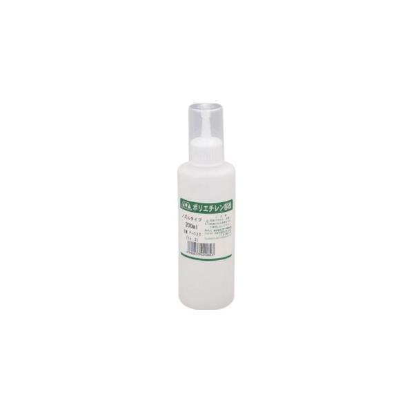 AZ エーゼット ポリエチレン容器 ポリボトル ノズルタイプ 200ml P020  No.3