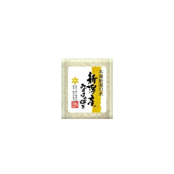 新潟ケンベイ 新潟産みずほの輝き 真空キューブ包装 300g×20個 [ギフト ノベルティ] [送料無料対象外]
