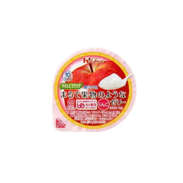 ハウス食品 やさしくラクケア まるで果物のようなゼリー りんご×12個 [ボール販売] [送料無料対象外]