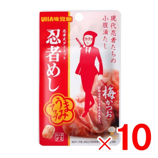 味覚糖 忍者めし梅かつお味 20g ×10袋 セット販売
