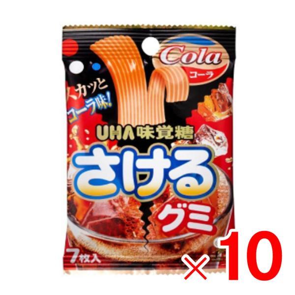 味覚糖 さけるグミコーラ 7枚入 ×10袋 セット販売