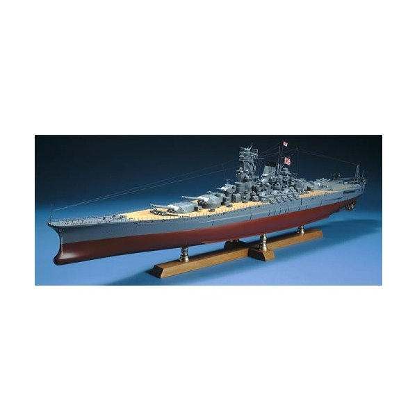 ウッディジョー 木製帆船模型 1/250 戦艦 大和