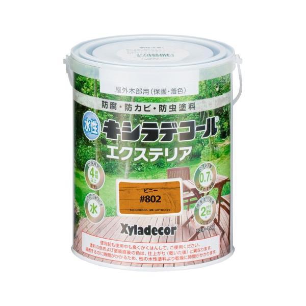 水性キシラデコール エクステリア 0.7L