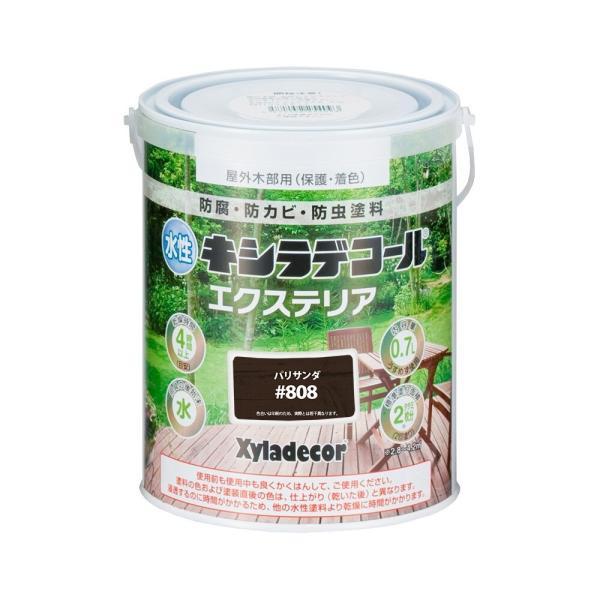 大阪ガスケミカル 水性キシラデコール エクステリアS 0.7L パリサンダ