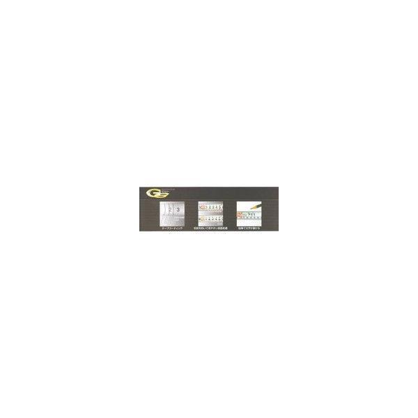 ムラテックKDS ダブルジー GG25-75S 25巾7.5m
