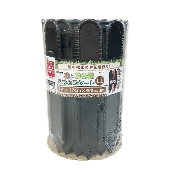 「6個で1個口」 第一ビニール 土と芝の根 どめどめシート LL 3m巻 高さ27cm